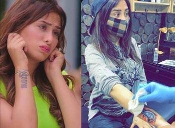Mahira Sharma Tattoos