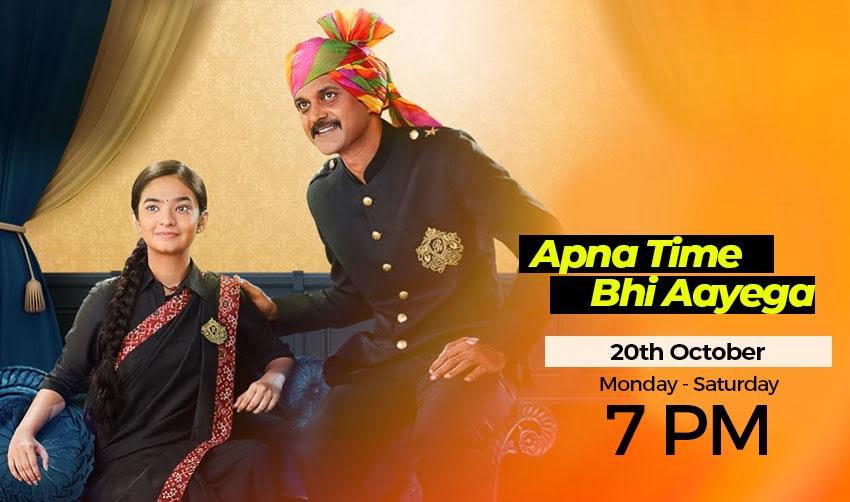 Apna Time Bhi Aayega serial cast, story, wiki, times