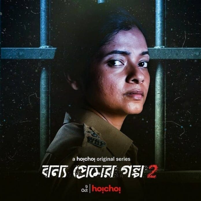 Bonyo Premer Golpo Season 2 actress Damini Basu