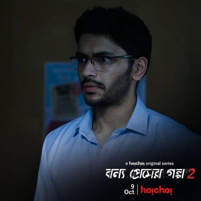 Bonyo Premer Golpo Season 2 Arjun Chakrabarty