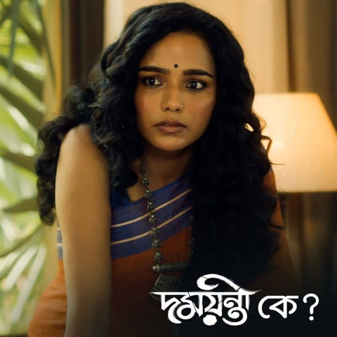 Damayanti Web Series actress Tuhina Das