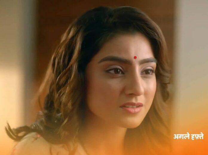 Kyun Rishton Mein Katti batti serial actress Neha Marda