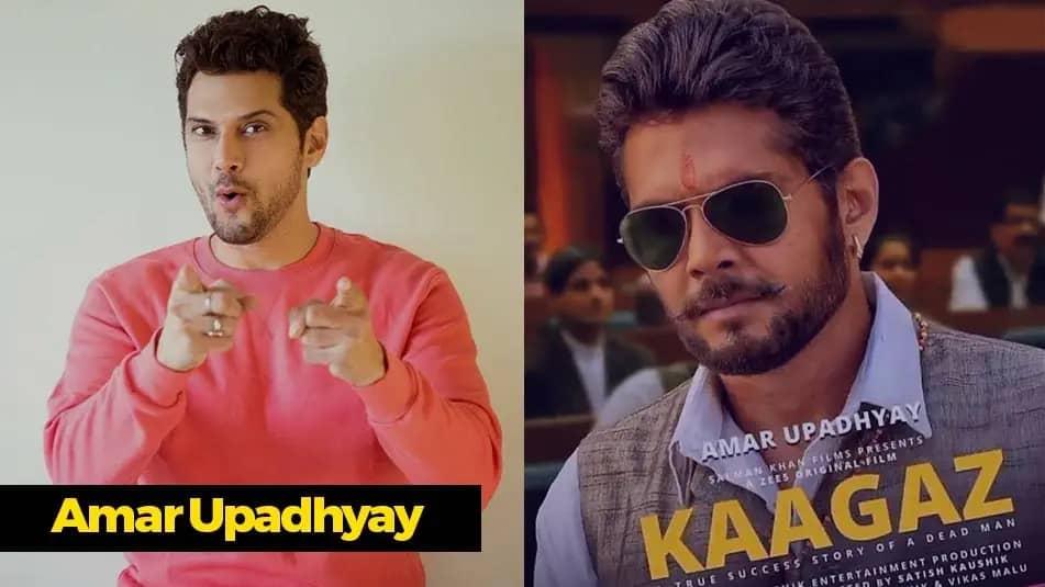 Kaagaz Movie Cast Amar Upadhyay