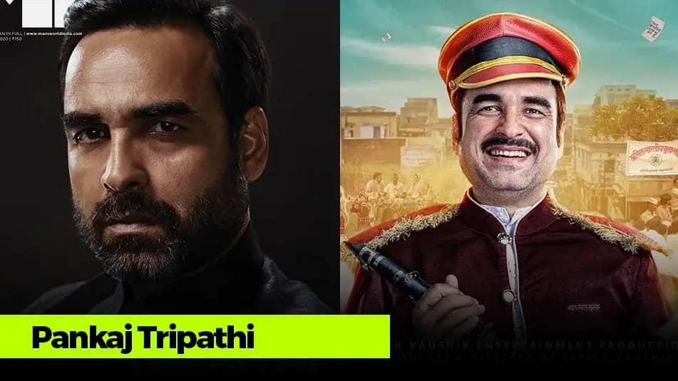 Kaagaz Movie actor Pankaj Tripathi