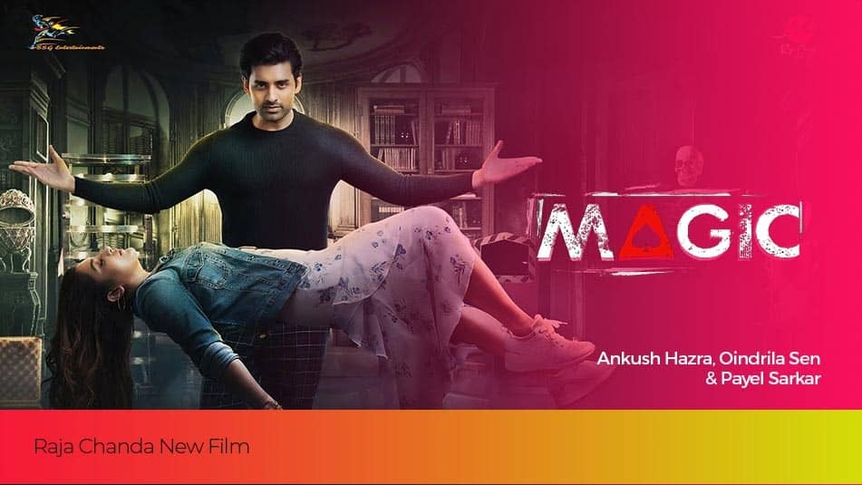 Magic Bengali Movie Cast, Story, Actress, Release Date
