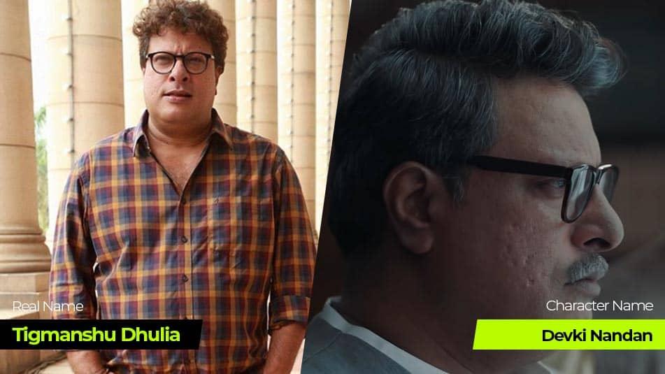 Tandav Web Series cast Tigmanshu Dhulia