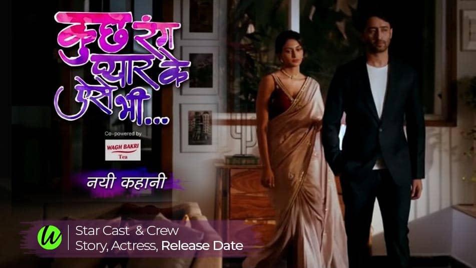 Kuch Rang Pyar Ke Aise Bhi Season 3 (Sony TV) Cast, Story & Timing