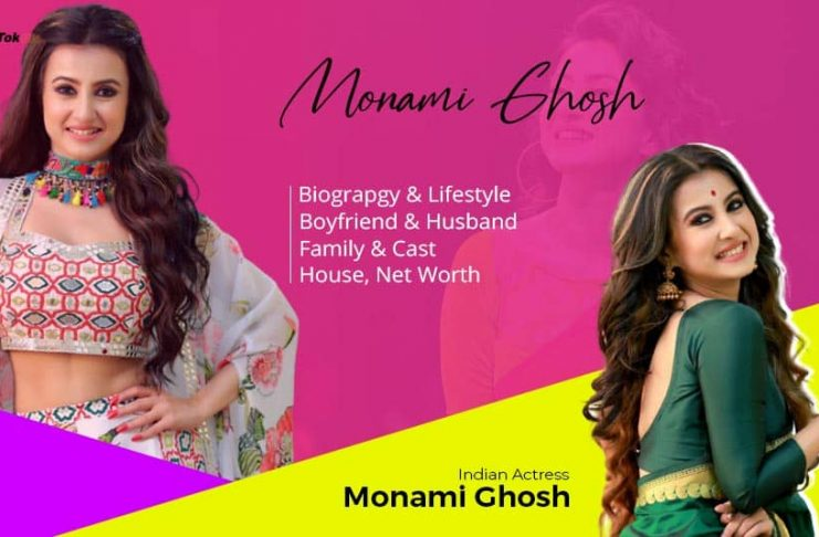 Monami Ghosh Biography, Wiki, Age, Family, Husband & Education