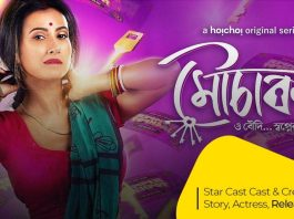 Mouchaak Web Series Cast & Crew, Story, Actress, Release Date