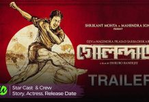Golondaaj Movie, Release Date, Actress Name, Cast, Budget